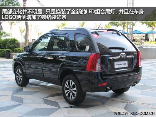 狮跑十一激情大放价现车最高优惠8万高清图片