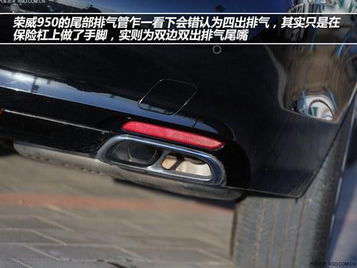 行政豪华车之战 红旗H7对比荣威950