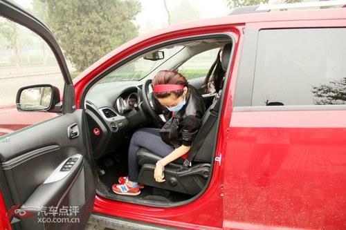 道奇/1.在试驾过此次活动车辆后您对车辆的外观评价是怎样的?...