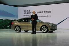 售价44.5-67.3万元 宝马3系GT正式上市
