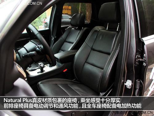 2014款全新大切诺基,感受全能性能强悍 北京众诚远达汽车销售服务高清图片