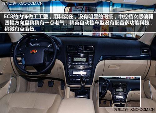 四款国产中级车型推荐 主力军背负使命
