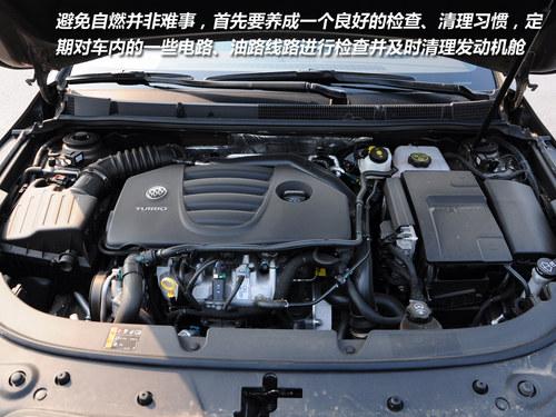 汽车安全手册:夏季如何预防车辆自燃