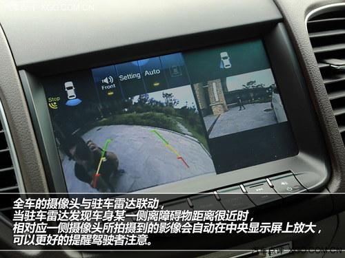 数字空间 试驾东风裕隆纳智捷5 Sedan