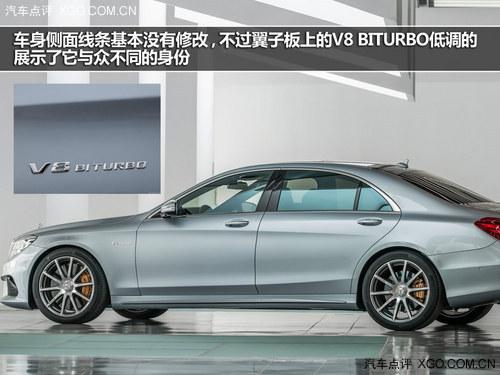 优雅与狂暴并存 2014款S63 AMG官图解析