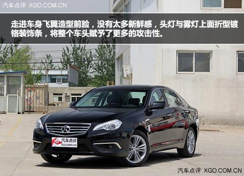 新一轮自主争霸 四款国产中级车推荐