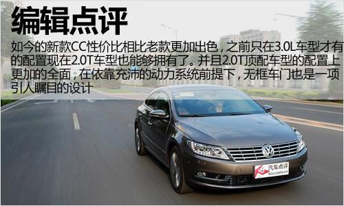 拒绝追尾 3款带自适应巡航功能车型推荐