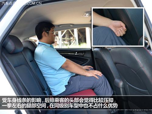 十足国际范儿 试驾长安致尚XT劲酷型