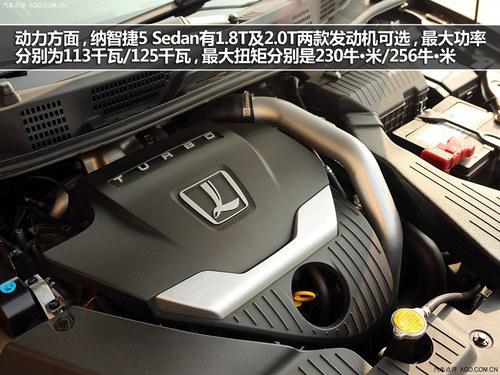 轴距达到2700mm 4款大空间紧凑级车推荐