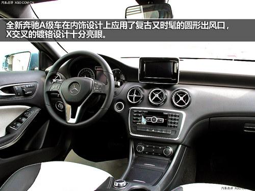 选车也要看智慧 3款七夕招桃花选车推荐