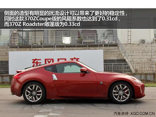 """你好""""野蛮人""""! 赛道体验日产GT-R/370Z"""