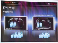 预售6.98万起/11月上市 新YARIS定名致炫
