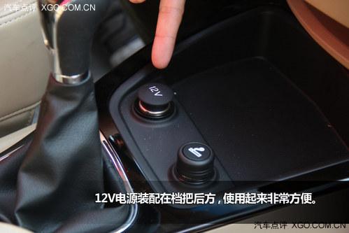 MPV 梦 五菱宏光S深度体验高清图片