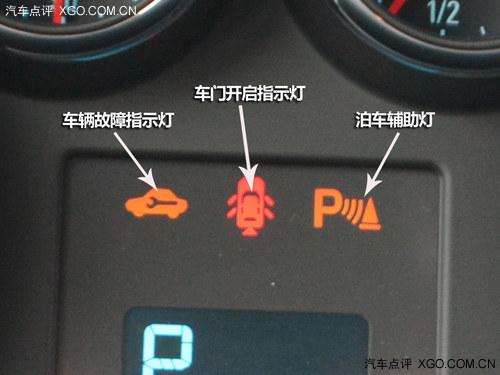 新手上路指南:汽车仪表符号你知道多少