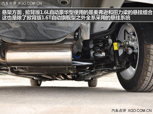 产品名称2013款 科鲁兹 掀背 1.6L 自动豪华型2013款 科鲁兹 掀背 1.6T图片