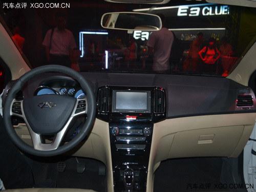 【奇瑞e3正式上市】奇瑞汽车奇瑞e3正式上市