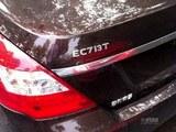 或年内上市 吉利帝豪EC7新1.3T车型谍照
