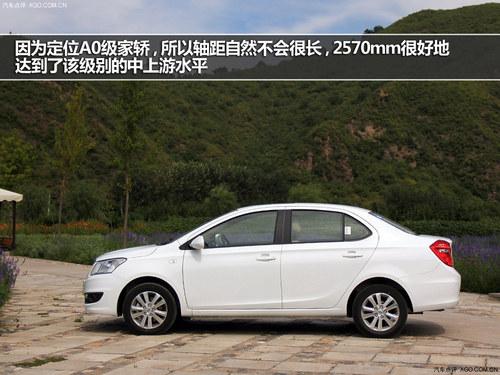 计划感十足 5万元自主品牌车型购买推荐