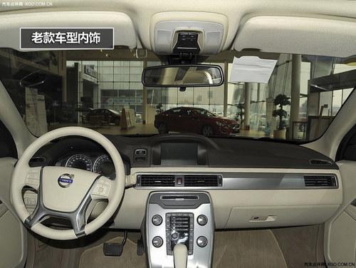 沃尔沃s80全国价格最低北京最低价高清图片