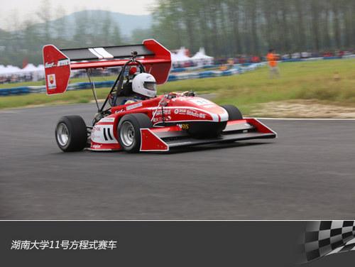 2013中国大学生方程式汽车大赛圆满落幕图片