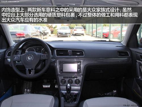 上海大众朗境购买指南