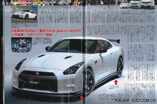 2014 GT-R nismo预告片