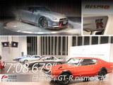 """""""7:08.679"""" 日产GT-R nismo实拍"""