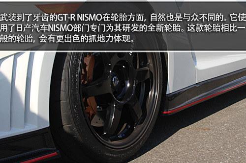 试驾日产GT-R NISMO 战神再进化