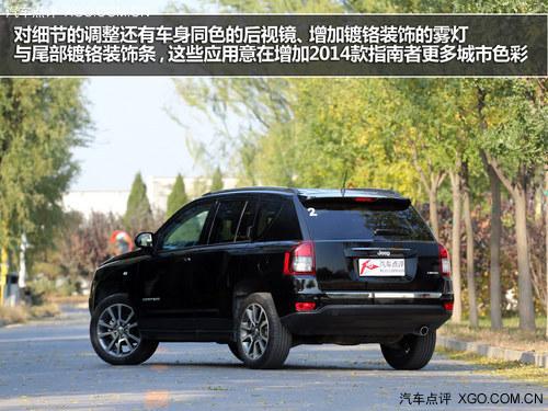 Jeep指南者专业评测高清图片
