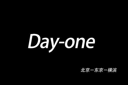 五天四夜 汽车点评带你逛东京