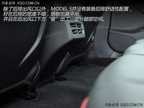 美好的愿景 北美试驾TESLA MODEL S P85