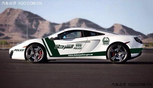 再填速度利器 迪拜警方配迈凯轮跑车