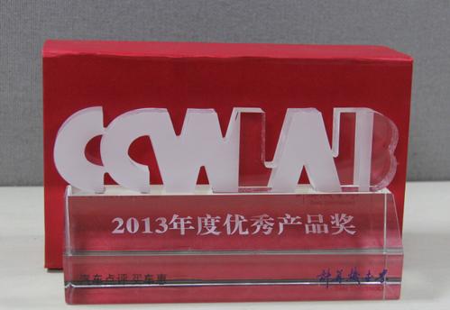 汽车点评买车惠荣获2013年度优秀产品奖