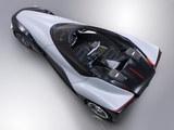 日产BladeGlider电动概念车或将量产