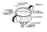 未来引擎设计革命 弧形气缸技术发布