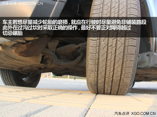 汽车安全手册 冬季对轮胎的选择和养护全文 汽车点评高清图片