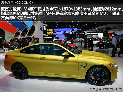 2014北美车展 图解宝马m4 coupe车型