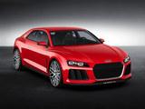 或2016年发布 奥迪Sport quattro将量产