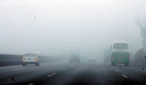 行车安全需注意 雾霾天气行车注意事项