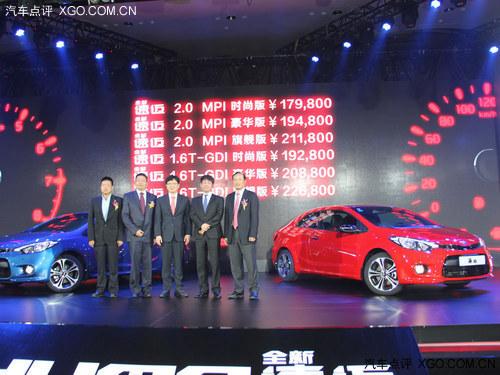 售17.98-22.68万 起亚全新速迈正式上市