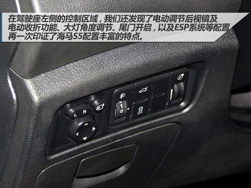 丰富 小型化 海马S5新车到店实拍高清图片