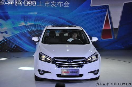 售14.58-20.18万 奔腾新款B90正式上市