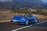 151.5万元起 保时捷911 Targa车型上市
