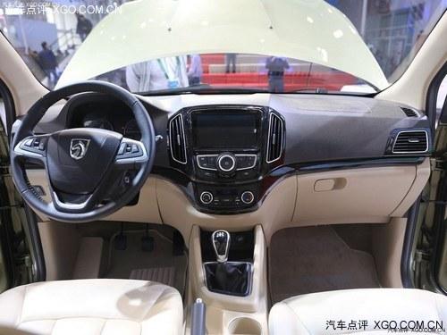 2014北京车展 宝骏730 MPV车型国内亮相