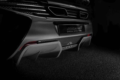 将中国巡展 迈凯伦发布650S MSO概念车