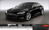 特斯拉入门级Model S上市 仅售64.8万