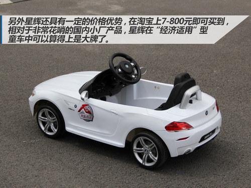小孩子的大玩具 儿童电动车选购指南