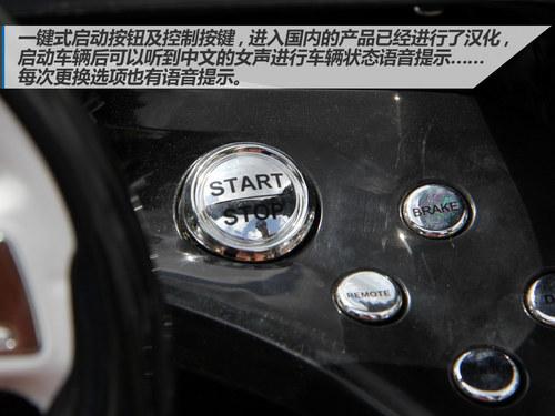henes特别设计了两种刹车模式:与普通儿童电动车相同的踩下油门踏板