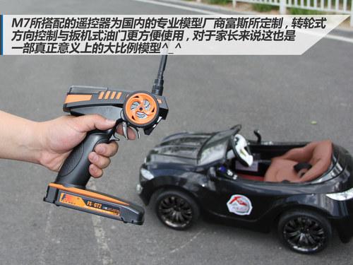 henes特别设计了两种刹车模式:与普通儿童电动车相同的踩下油门踏板即