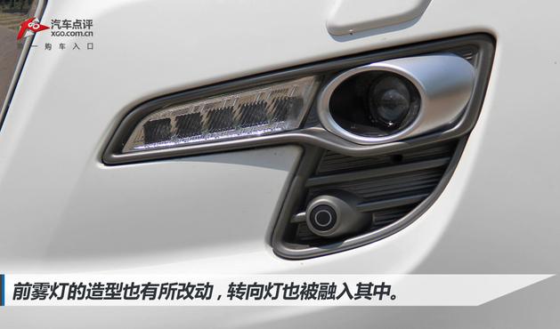 科技感再提升 纳智捷新老7SUV试驾体验